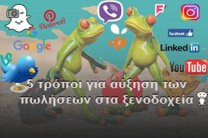 15046439_1740056836314762_1579293711_n