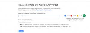 google ad0