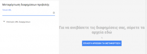 google ad 4
