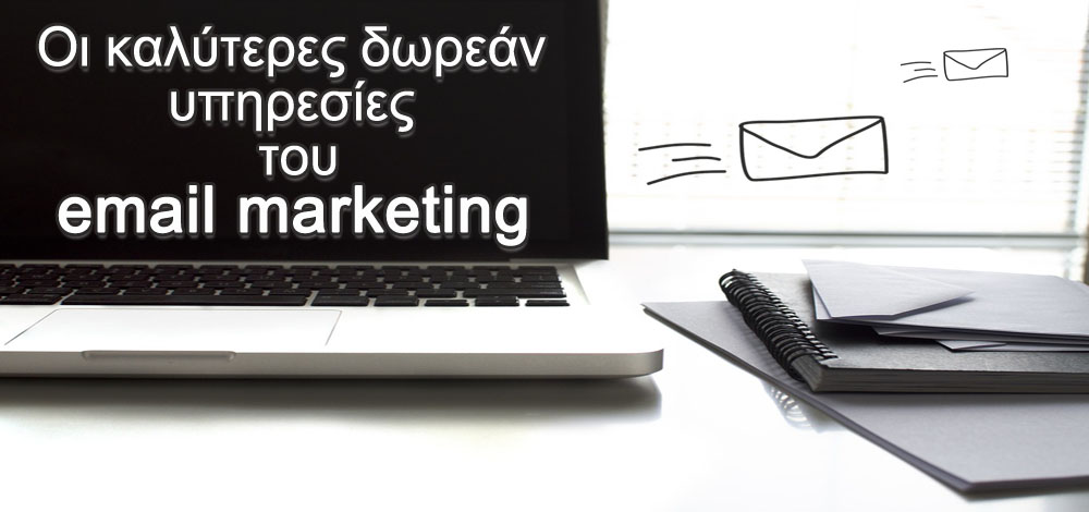 dwrean email marketing