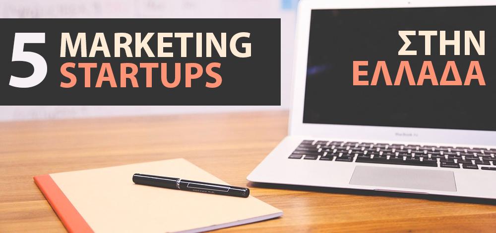 marketing-startups