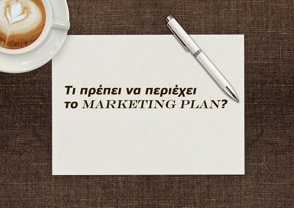 marketing plan in new products